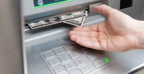 Saltarse el límite diario de dinero en cajero